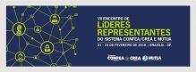 VII Encontro de Líderes reúne profissionais do Sistema em Brasília